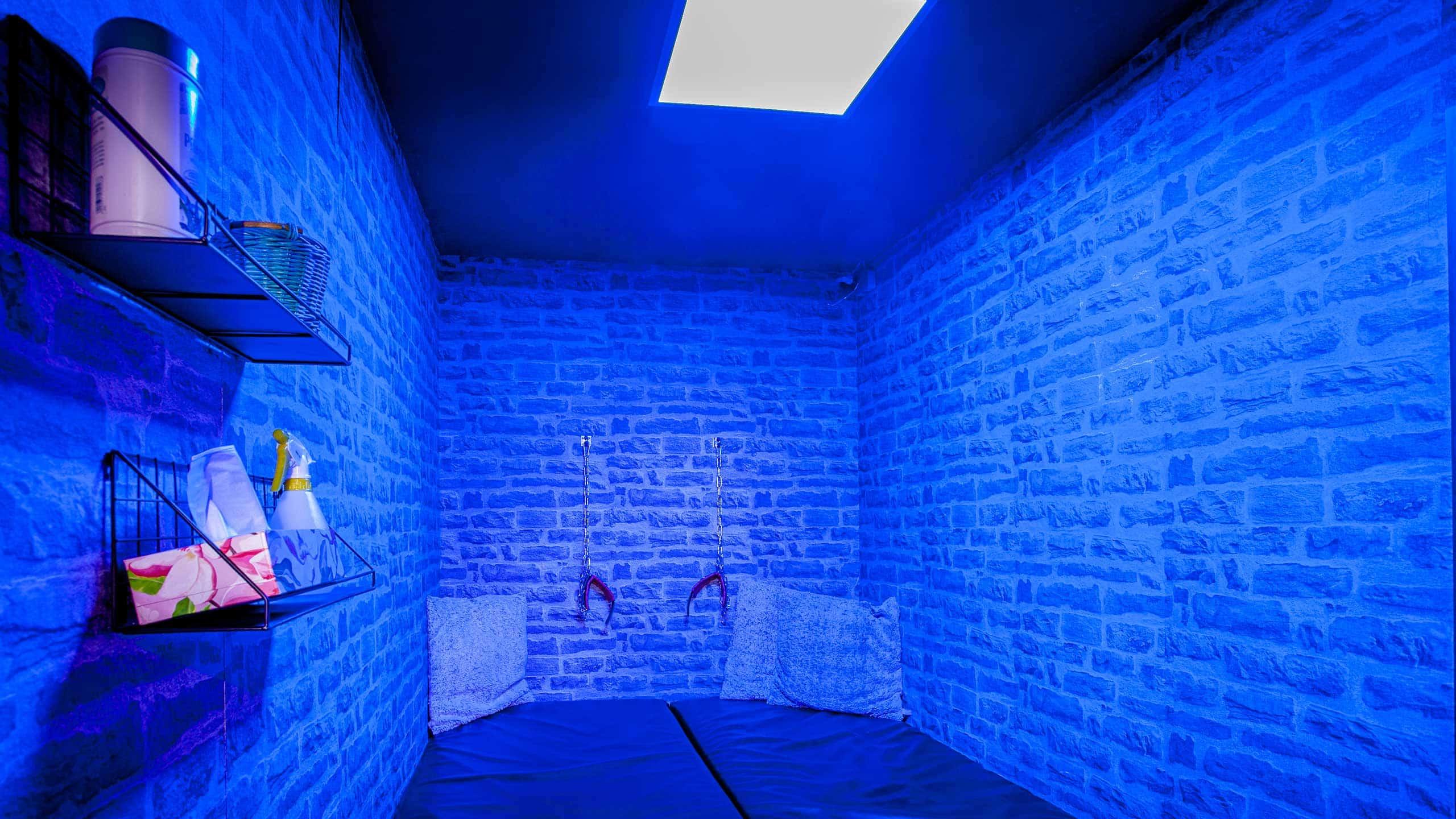 Bar Hemmungslos Hannover BDSM Separée 1. OG